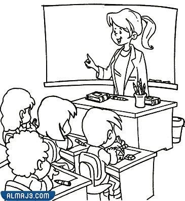 بطاقة شكر لمعلمتي مفرغة للتلوين في يوم المعلم