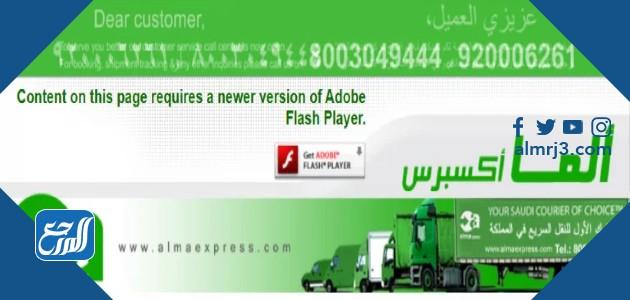 أرخص شركة شحن في السعودية