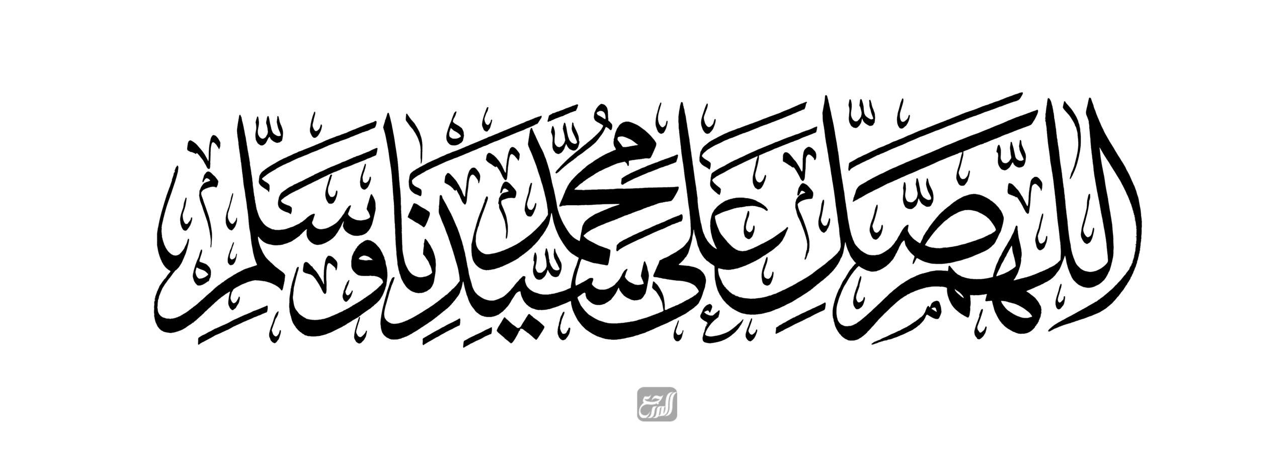 صور الله والصلاة والسلام على نبينا محمد بالحركات المزخرفة