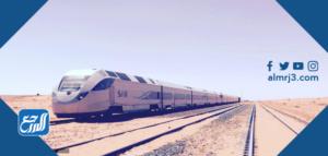 أسعار تذاكر قطار سار 2022