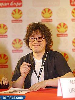 المركز السابع ناوكي أوراساوا