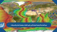 هو القشرة الارضية الصلبة التي تكون القارات وقيعان البحار والمحيطات