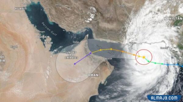 كم يبعد اعصار شاهين عن مسقط