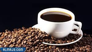 أفضل أنواع القهوة العربية الجاهزة